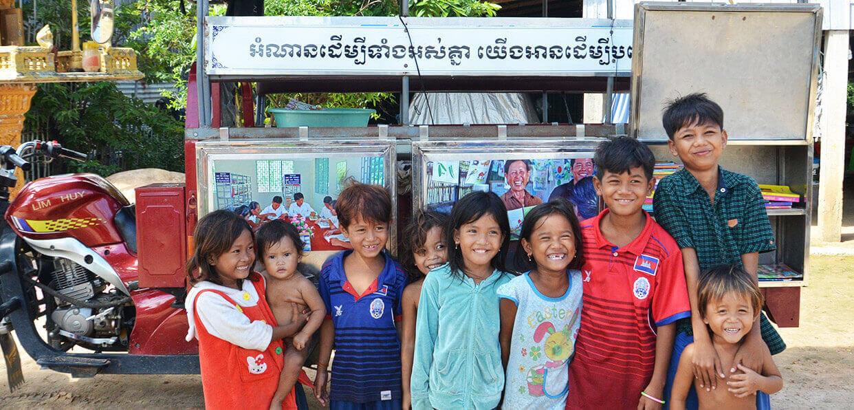 [Éducation] Améliorer les capacités de lecture des 3-11 ans au Cambodge